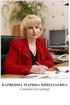 КАРЯКИНА МН